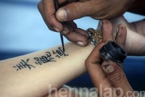 Fekete henna, hennafestés fekete hennával